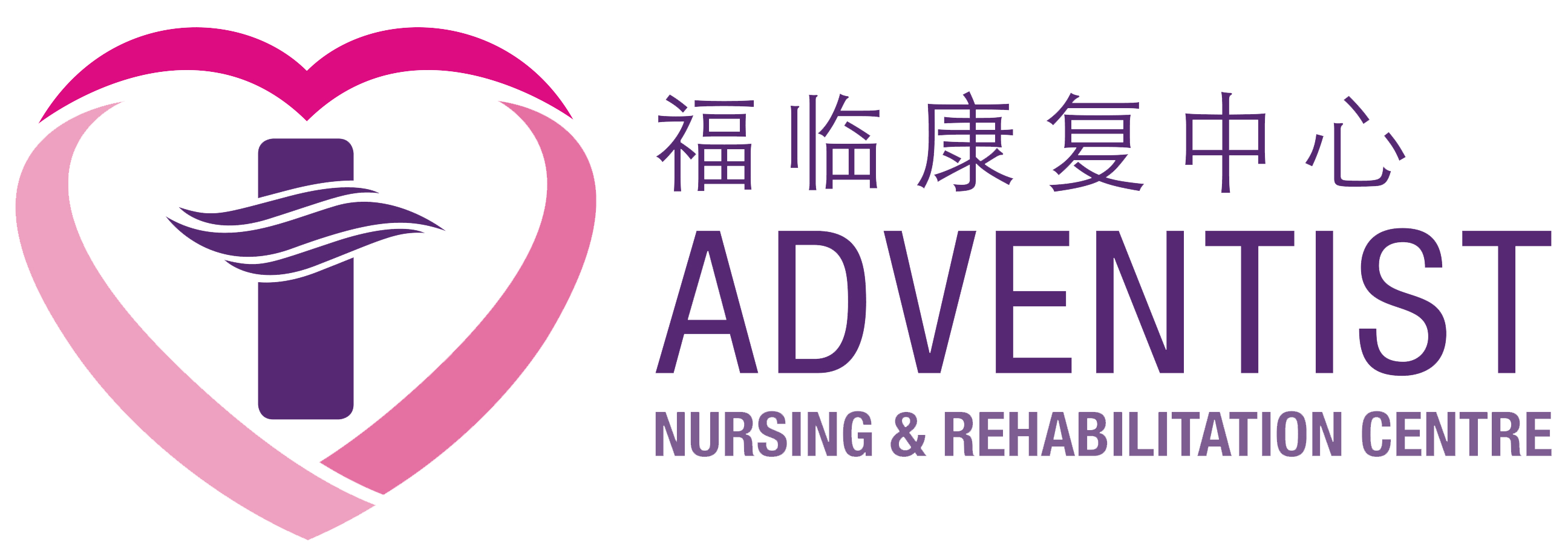 Adventist Nursing & Rehabilitation Centre
